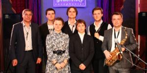 Уроки саксофона в Киеве и в Skype